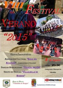 VIII Festival de Verano 2015