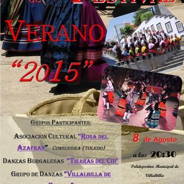 VIII Festival de Verano 2015 (8 de agosto de 2015)