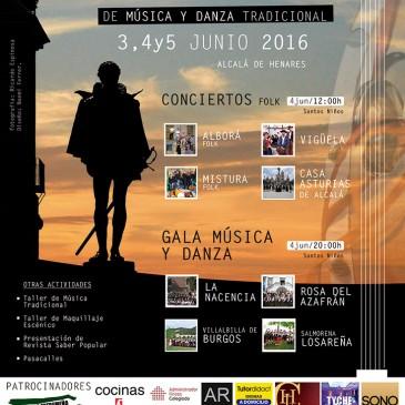 I Festival Cervantino de Música y Danza Tradicional – Alcalá de Henares (04/06/2016)