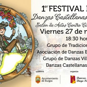 1 Festival Infantil de Danzas Castellanas Diego Porcelos (27/05/2016)