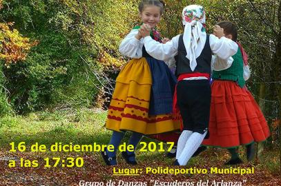 21º Festival Infantil de Danzas de Navidad (16-12-2017)
